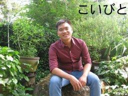 Trần Quốc Huy